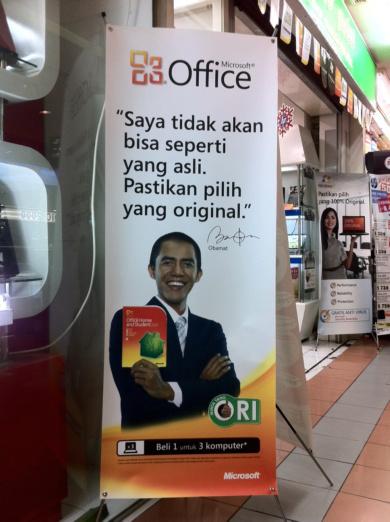 Fake Obama for Real Microsoft-1